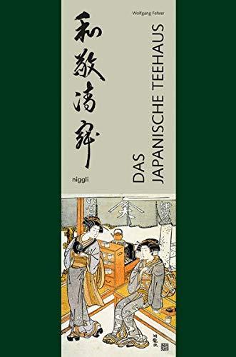 9783721205190: Das japanische Teehaus