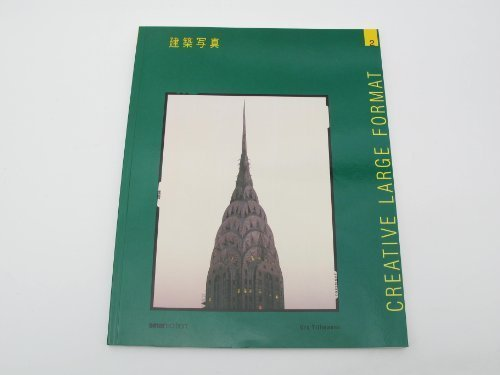 Architectural Photography (Creative Large Format): Urs Tillmanns