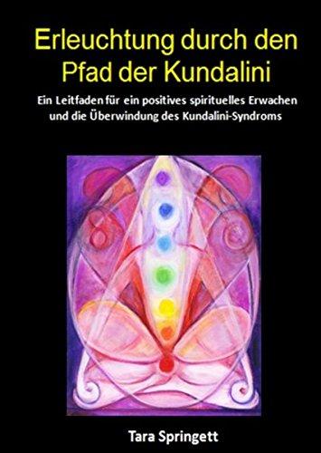 9783734526084: Erleuchtung durch den Pfad der Kundalini