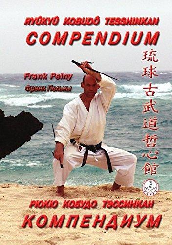 9783737509947: Ryûkyû Kobudô Tesshinkan - Compendium