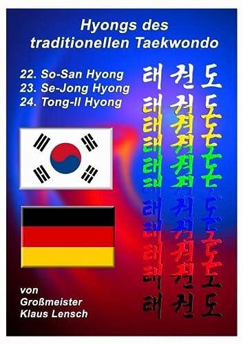 9783737591676: Taekwondo Hyongs 22 bis 24