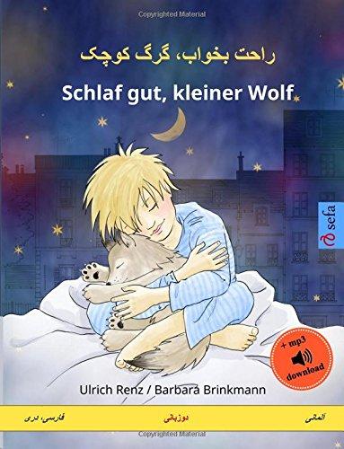 9783739910727: Khub råhat karke kutshak - Schlaf gut, kleiner Wolf. Bilingual Children's Book (Persian (Farsi) - German) (www.childrens-books-bilingual.com)