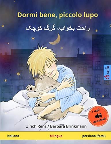 9783739915630: Dormi bene, piccolo lupo – Khub råhat karke kutshak. Libro per bambini bilinguale (italiano – persiano (farsi)) (www.childrens-books-bilingual.com) (Italian Edition)