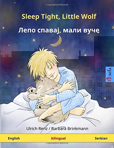 9783739941325: Sleep Tight, Little Wolf – Lepo spavai, mali vutche. Bilingual children's book (English – Serbian (cyr.)) (www.childrens-books-bilingual.com)