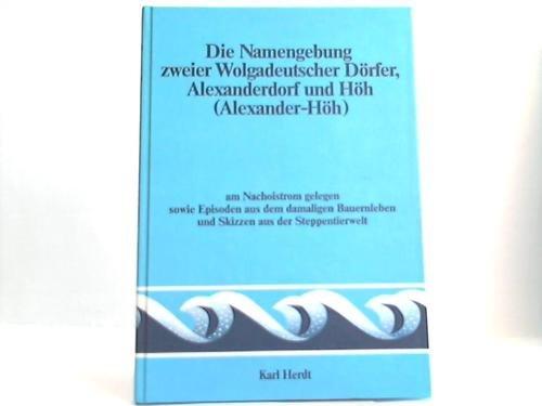 9783761859131: Die Musik in Geschichte und Gegenwart (MGG). Allgemeine Enzyklop�die der Musik. Ungek�rzte Taschenbuchausgbae
