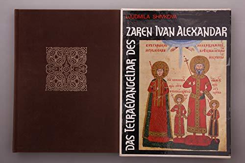 9783764702670: Das Tetraevangeliar des Zaren Ivan Alexandar