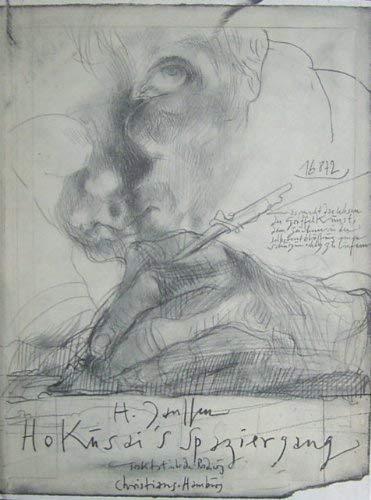 Hokusai`s Spaziergang. (Traktat über die Radierung). Mit den Kapiteln: Über das Zeichnen ...