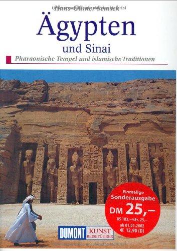9783770138067: DuMont Kunst Reisef�hrer �gypten