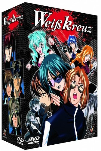 9783770429912: Weißkreuz - Box/Episoden 1-25 (OmU) [Import allemand]