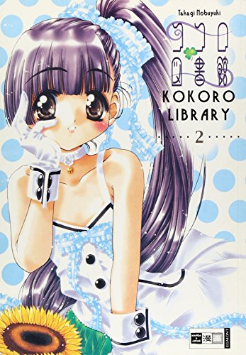 9783770460076: Kokoro Library 02