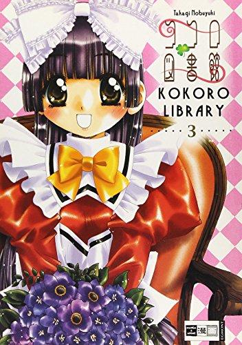 9783770460083: Kokoro Library 03