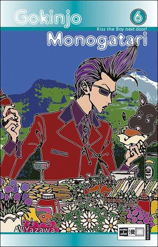 9783770462186: Gokinjo Monogatari 06. Kiss the Boy next door!