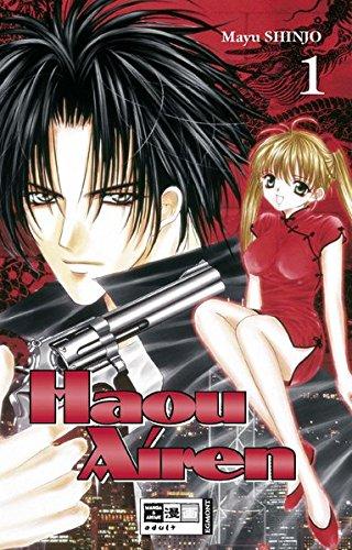Haou Airen 01: Mayu Shinjo