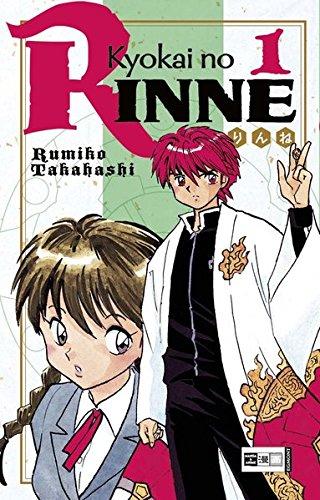 9783770472918: Kyokai no Rinne 01