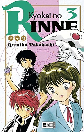 9783770473366: Kyokai no RINNE 03