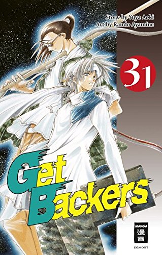 9783770474554: Get Backers 31