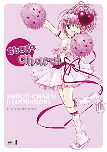 9783770475360: Shugo Chara! ILLUSTRATIONS