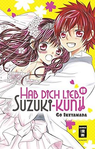 9783770480500: Hab Dich lieb, Suzuki-kun!! 18