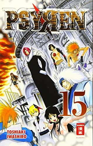 Psyren 15: Iwashiro, Toshiaki