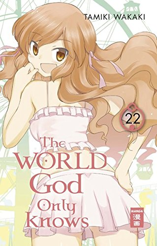 The World God Only Knows 22: Tamiki Wakaki