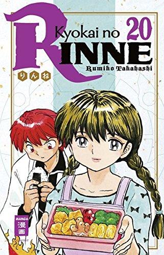 9783770487530: Kyokai no RINNE 20
