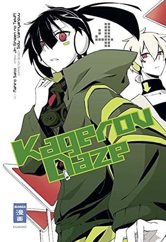 9783770490943: Kagerou Daze 04