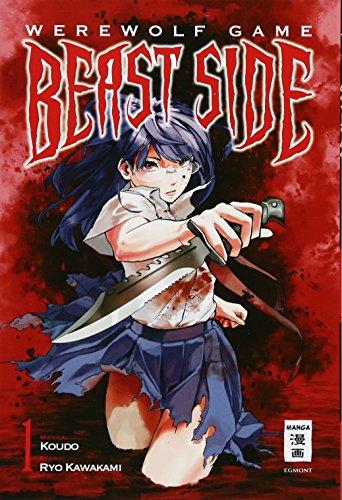 Werewolf Game - Beast Side 01 - Kawakami, Ryo; Koudo