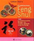 377421834x lillian too 39 s praktisches feng shui zvab for Lillian too feng shui