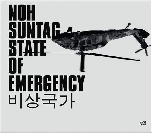 NOH Suntag. State of Emergency / Ausnahmezustand Hans D. Christ and Iris Dressler