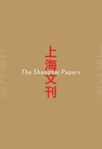 The Shanghai Papers: Balkema, Annette, Heynen, Julian, Qing, Zhang, Liping, Xiang