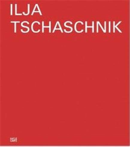 Ilja Tschaschnik. Art Bridge, Projekte im Bereich: Ilja Tschaschnik -