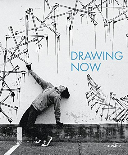 9783777424088: Drawing Now