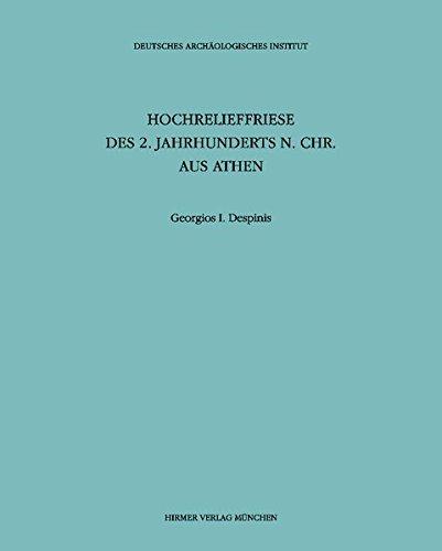 Hochrelieffriese des 2. Jahrhunderts n. Chr. aus Athen: Georgios I. Despinis