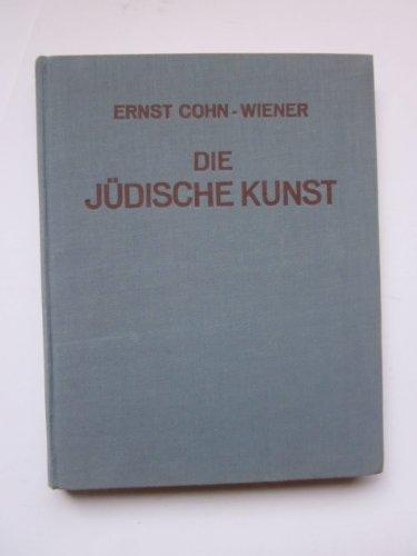 9783786115564: Die jüdische Kunst: ihre Geschichte von den Anfängen bis zur Gegenwart.