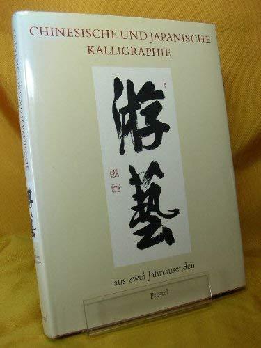 9783791307954: Chinesische und Japanische Kalligraphie aus zwei Jahrtausenden: Die Sammlung Heinz Götze, Heidelberg