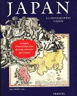 9783791313214: Japan, a Cartographic Vision: European Printed Maps from the Early 16Th-19th Century (African, Asian & Oceanic Art) (English and German Edition)