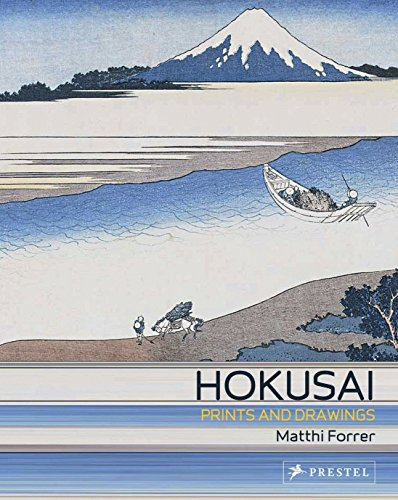 9783791342221: Hokusai Prints and Drawings (Art Flexi) /Anglais