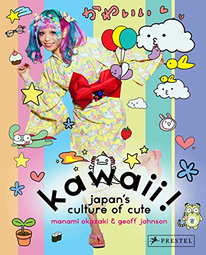 9783791347271: Kawaii!: Japan's Culture of Cute