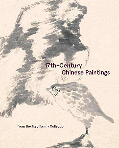 9783791355214: 17th-Century Chinese Paintings From the Tsao Family Collection
