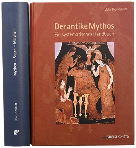 9783793096870: Mythen - Sagen - Märchen und Der Antike Mythos: (beide Bände zusammen)