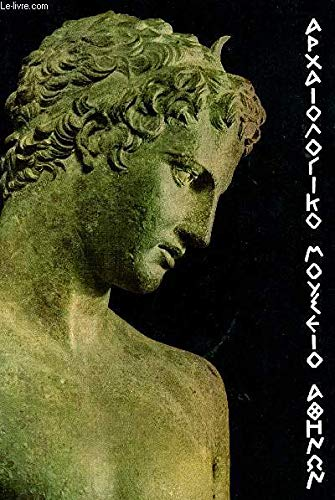 9783795405434: National Museum of Archaeology, Athens [Import]