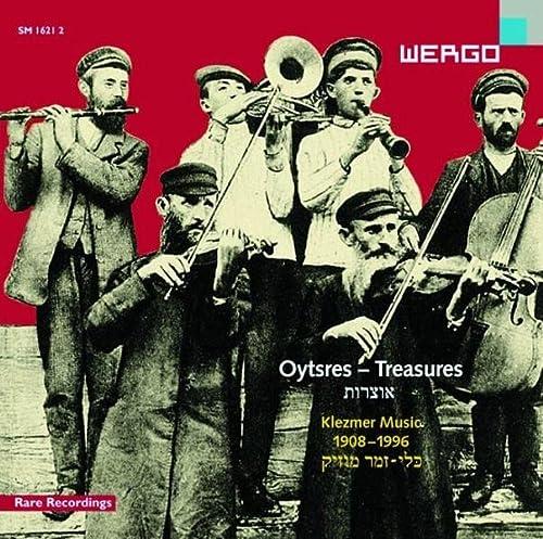 9783795760229: Oytsres - Treasures/Schätze