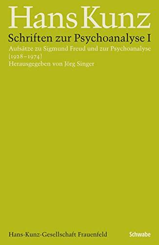 9783796534140: Schriften zur Psychoanalyse I: Aufs�tze zu Sigmund Freud und zur Psychoanalyse (1928-1974)