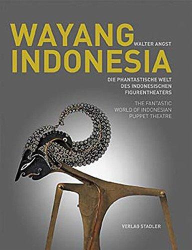 9783797705341: Wayang Indonesia