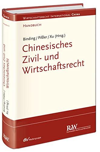 9783800515851: Chinesisches Zivil- und Wirtschaftsrecht