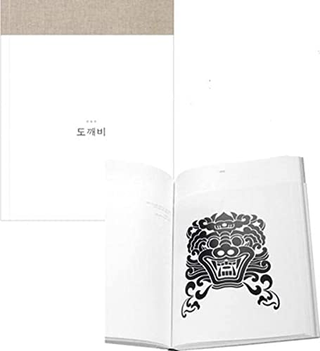Dokkaebi: Korean Motifs: Yim, Young-Joo
