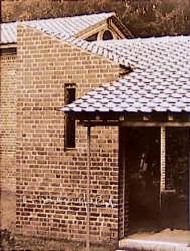 9783803012029: Die Architektur von Heinz Bienefeld (1926-1995)