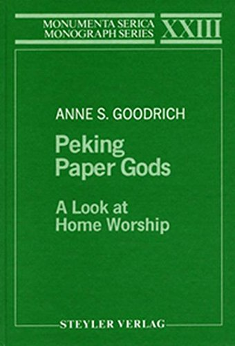 9783805002844: Peking paper gods: A Look at Home Worship (Monumenta Serica Monograph Series)