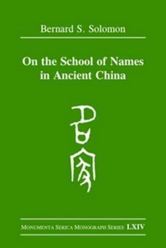 ON THE SCHOOL OF NAMES IN ANCIENT: SOLOMON, Bernard S.
