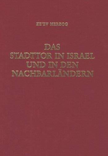 Das Stadttor in Israel und in den Nachbarländern (German Edition) (3805305729) by Ze'ev Herzog